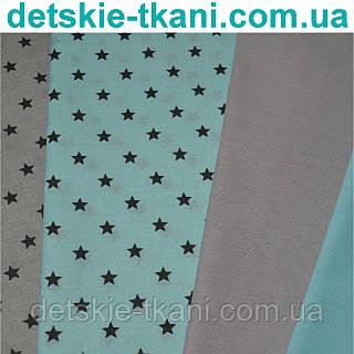 Польская бязь с маленькими графитовыми звёздочками.
