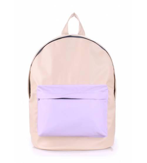 Рюкзак PoolParty pu бежевый с фиолетовым