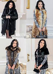 Заявка на индивидуальный пошив меховых изделий