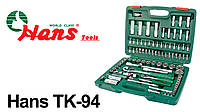 Набор головок Hans 94 предмета (TK-94)