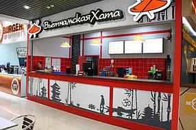 "2016 г. Кафе ""Вьетнамская хата"", бизнес-центр ""Протон"", г. Харьков 1"
