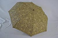 """Молодежный зонтик с абстрактным рисунком от фирмы """"Star Rain""""."""