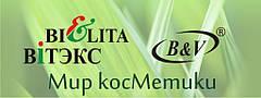 Bielita - Luxury Консилер против темных кругов 15ml Тон 02 натуральный, фото 3