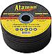 Зачистные (шлифовальные) круги для стали ATAMAN 1 14А 125х6,0х22,23 F24-46 80м/с КРАТНО 5 ШТ., фото 2