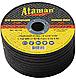 Зачистные (шлифовальные) круги для стали ATAMAN 1 14А 125х6,0х22,23 F24-46 80м/с КРАТНО 5 ШТ., фото 5