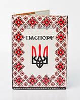"Обложка на паспорт ""Украинская символика"""