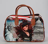 Жіноча, женская дорожная спортивная сумка в дорогу