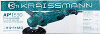 Полировальная машина KRAISSMANN (1850 Вт)