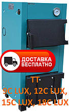 Котел ProTech Luxe ТТ, ТТП на твердом топливе 9, 12, 15, 18, 21, 25, 30 кВт