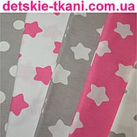 Польская бязь в сочетании серо-малиновых звезд и горохов.