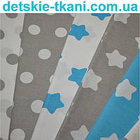 Хлопковая ткань в сочетании серого цвета с тёмно-голубым.