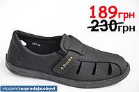 Босоножки сандали черные мужские провереная подошва Львов модель 2016 41