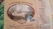 Подушка силиконовая Leleka 50х70