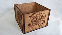 Кадка из дерева для цветов, 13х13х9 см 100\70 (цена за 1 шт+30 грн)