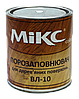 Порозаполнитель ВЛ-10 MIKS