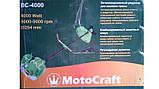 Бензокоса MotoCraft BC-4000, фото 5