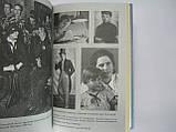 Ваксберг А. Валькирия революции (б/у)., фото 6