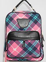 Рюкзак Абстракция розовый комбинированный, фото 1