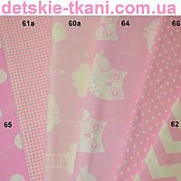 Польская бязь в розовом цвете.