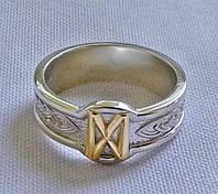 Кольцо с золотой Руной Дагаз (Dagaz)