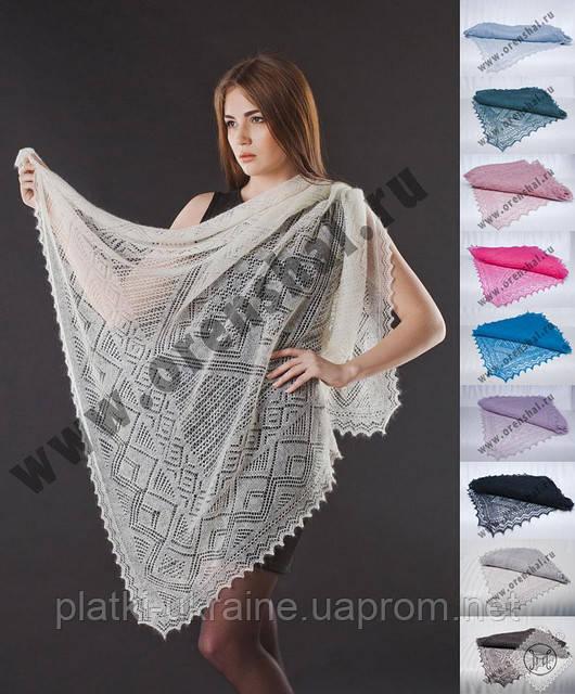 Оренбургский платок пуховый ажурный(паутинка)100х100см.Цвет: белый, черный.