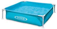 Каркасный детский бассейн Intex Интекс 122х122х30 см 340 л Синий