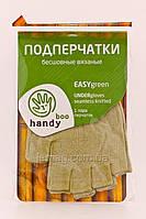 HANDYboo Подперчатки EASY Green - тактильность и легкость, зеленые, размер S