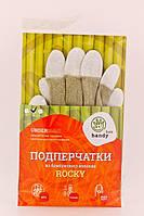 HANDYboo Подперчатки ROCKY - захват и прочность, зеленые, размер M, пара