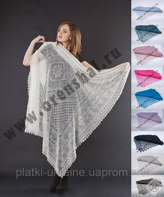 Оренбургский платок пуховый ажурный(паутинка)140х140см. Белый и черный.