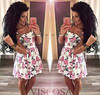 Платье выше колена 65 ДП, фото 1