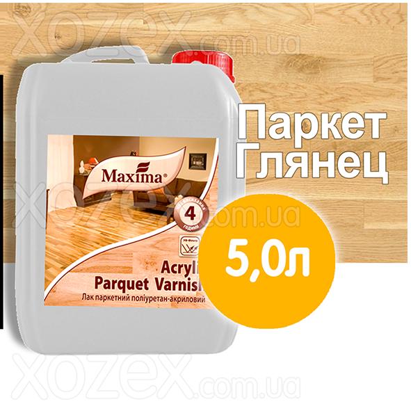 """Водный Лак паркетный """"MAXIMA-Максима"""" Полиуретан-Акриловый,ГЛЯНЦЕВЫЙ-5,0лт."""
