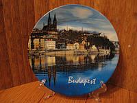 Тарелка сувенир Будапешт 2