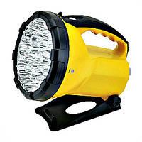 """Фонарь светодиодный LED """"CAFU-2"""" Horoz 3,6W аккумуляторный, фото 1"""