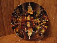 Тарелка сувенир Амстердам