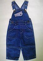 Комбинезон детский джинсовый, с вельветовыми карманчиками, 80 см