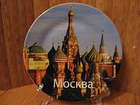 Тарелка сувенир Москва