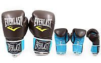 Перчатки боксерские женские PU ELAST BO-5032 (р-р 8-10oz, коричневый (кофе)-голубой)