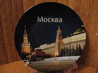 Тарелка сувенир Москва 2