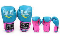 Перчатки боксерские женские PU ELAST BO-5033 (р-р 8-10oz, голубой-розовый)