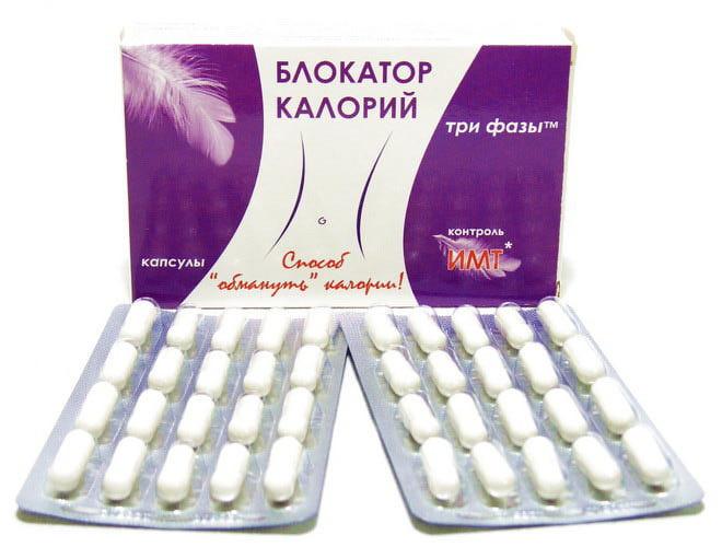 Блокатор Калорий три фазы Фарм-про 40 капс (4610008490831)