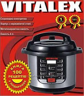 Мультиварка скороварка VITALEX VT-5201