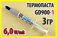 Термопаста GD900-1 3г. -T 6,0W/mK серая с серебром для процессора видеокарты светодиода термо паста термопрокладка