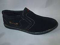 Детские школьные туфли для мальчиков ТМ Y.TOP (разм. 32-37)