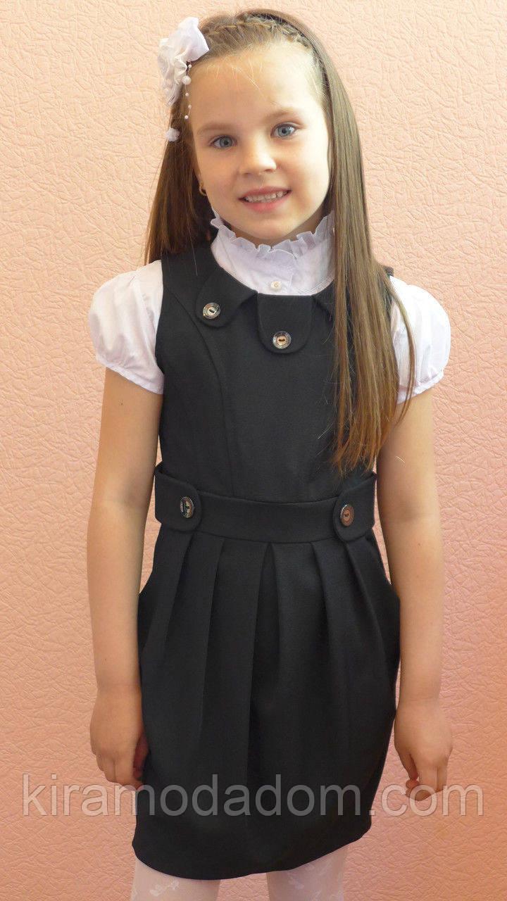 ae2e1d5e1fd Детский сарафан для школы - Модный дом одежды Кира в Харькове