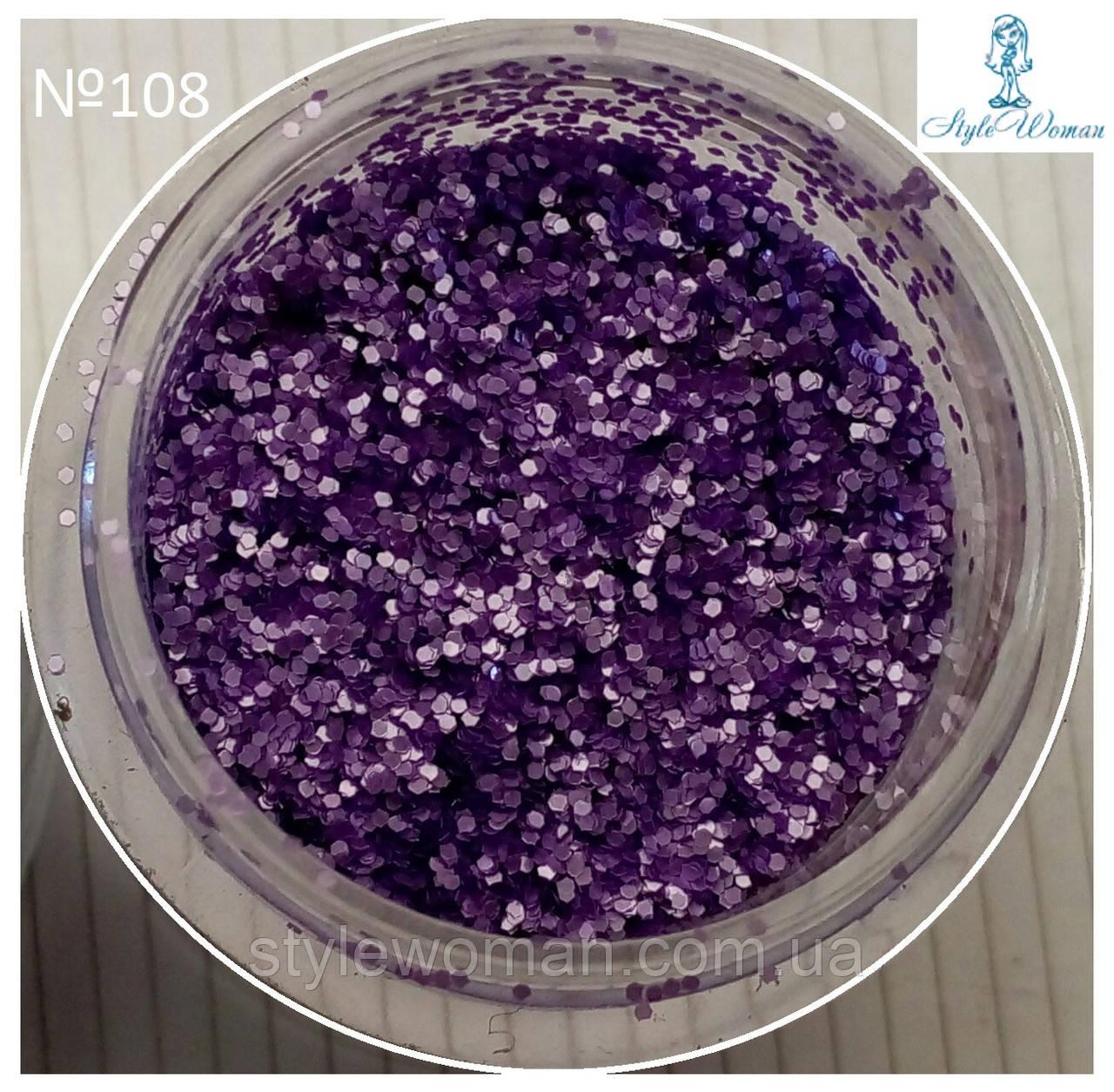 Блестки, пайетки для дизайна ногтей Mileo Professional Nail Art присыпка Милео №108