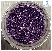 Блестки, пайетки для дизайна ногтей Mileo Professional Nail Art присыпка Милео №108, фото 1