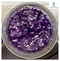 Блестки, пайетки для дизайна ногтей Mileo Professional Nail Art присыпка Милео №112