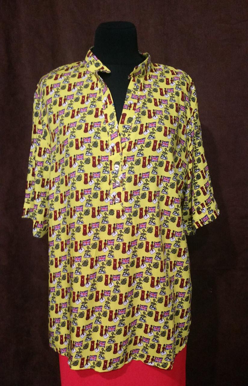 Блузка 259/1 желтая