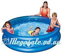 Детский надувной бассейн Intex 58431 Конус с мягкими стенками: 188х46см