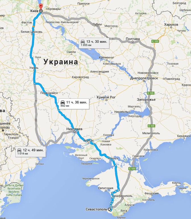 Севастополь → Киев